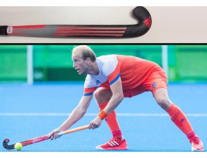 Adidas - Adidas Brandshop - Hockeysticks -  kopen - Adidas Athlete Exclusive LX24 Carbon (Limited stock)