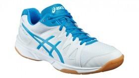 Asics Gel-Upcourt Indoor GS online bestellen