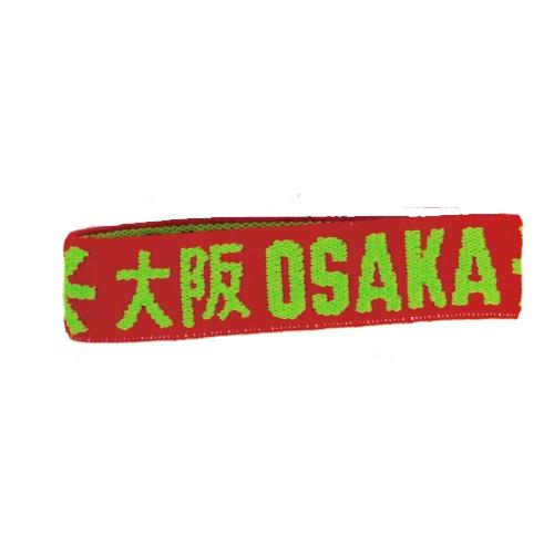 Osaka Elastic bracelet RED - GREEN